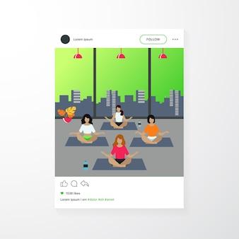 ヨガを練習している人。ヨガのクラスで運動し、蓮華座に座って、先生と瞑想している女性
