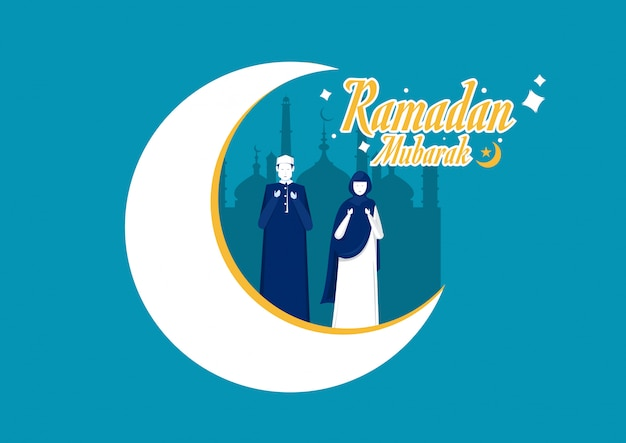 Люди молятся богу рамадан карим.