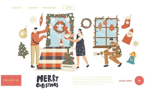 人々はクリスマスの着陸ページテンプレートを祝う準備をします。幸せなキャラクターはクリスマスのために家を飾ります。家族や友人は、つまらないもの、ガーランド、モミの木の花輪を窓に掛けます。線形ベクトル図