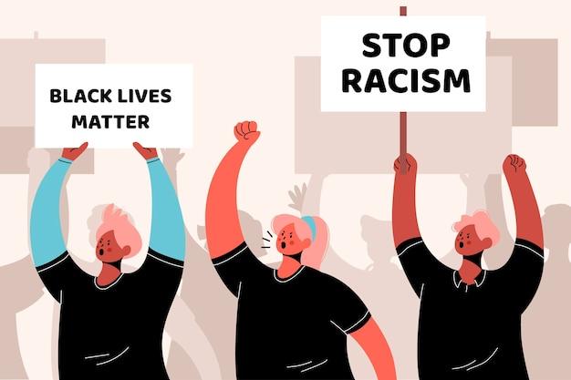 人種差別を停止するために抗議する人々