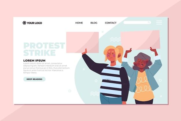 屋外のランディングページに抗議する人々