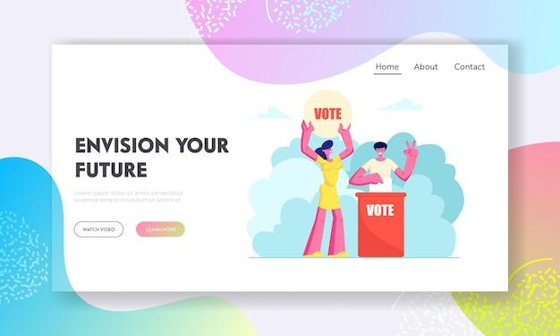 투표함에 종이 투표를 넣는 사람들. 남성 및 여성 캐릭터, 국가 웹 사이트 방문 페이지, 웹 페이지의 정치 생활에서 권리와 의무를 실행합니다.