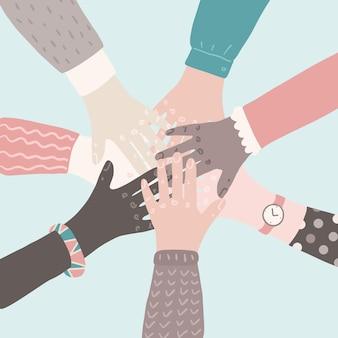 손을 모아 팀워크를 지원하는 사람들은 파트너십 벡터 개념 사회 운동을 지원합니다.