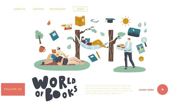 本を読んでいる人屋外着陸ページテンプレート。面白い本で幸せなキャラクターの野外スペアタイム