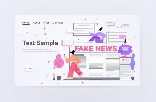 デジタル ガジェットのランディング ページでフェイク ニュースを読んでいる人々