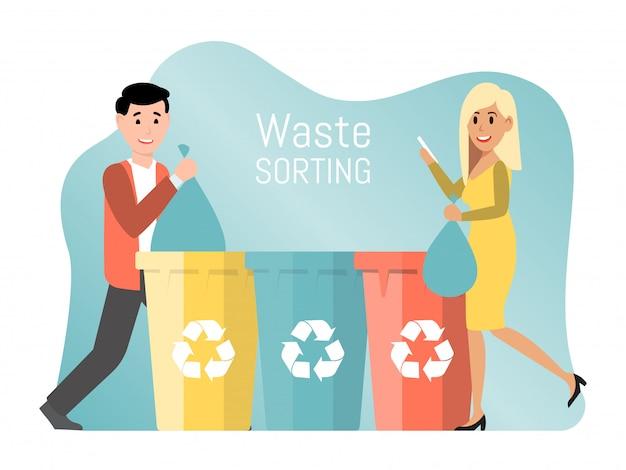 人々はプラスチックの紙とガラス、白い背景の上の都市の概念図をリサイクルします。キャラクターゴミ分別清掃ゴミ。