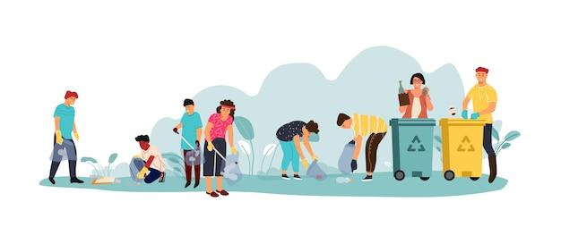 폐기물 그림을 재활용하는 사람들