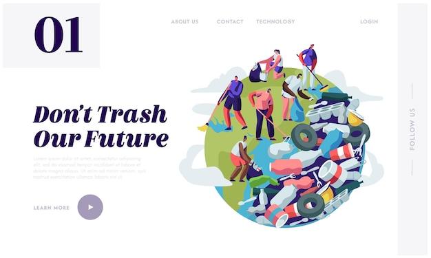행성에서 쓰레기를 제거하는 사람들. 갈퀴로 지구 표면을 청소하는 캐릭터. 웹 사이트 방문 페이지 템플릿