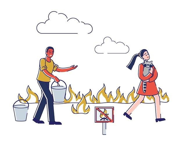 사람들은 불에서 숲과 동물을 구출