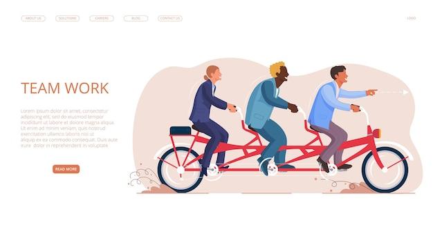 チームワークのバナーを示すタンデム自転車に乗っている人々。成功協力リーダーシップ、パートナーシップと起業家精神のベクトル図を示す自転車の国際的なビジネスマンのキャラクター