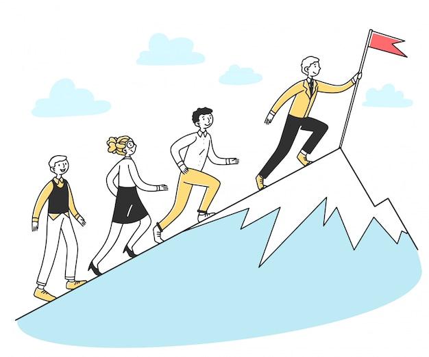 上り坂のリーダーのために走っている人々