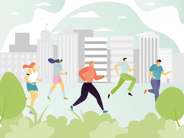Люди бегут по городу, бегают мужские и женские герои мультфильмов, иллюстрация спортивного марафона