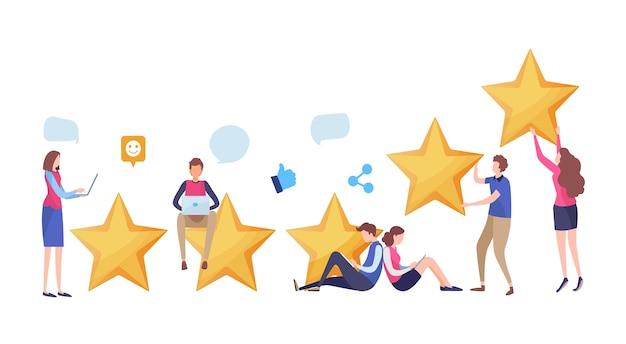 人々は5つ星の評価を与えている。
