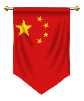 People's republic of china pennant