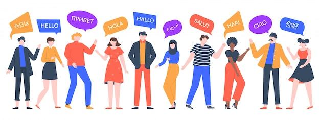 사람들은 안녕이라고 말합니다. 다민족 남성과 여성의 그룹 말하기, 다문화 문자 인사. 아시아, 아프리카 및 유럽 인간 일러스트의 화합
