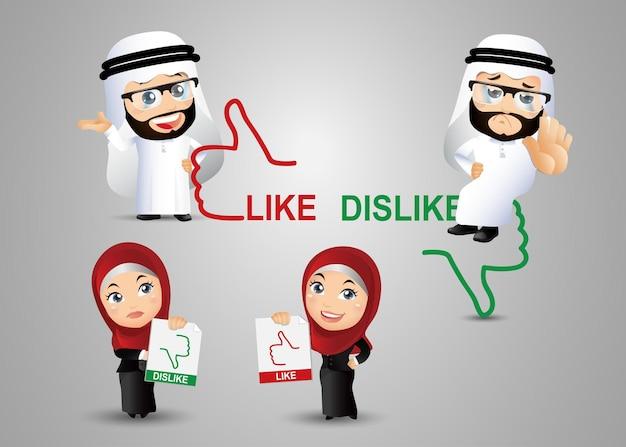 People set  arab business people like dislike