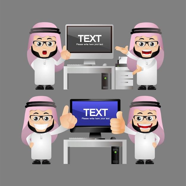 人々はアラブのビジネスマンを設定します
