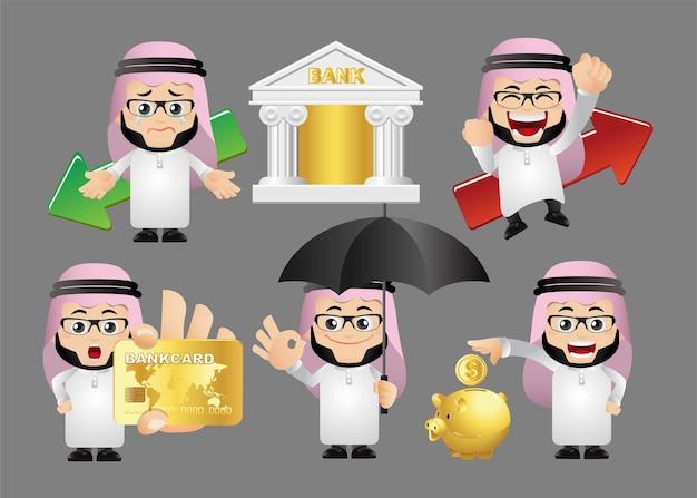 People set  arab business people