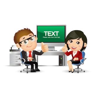 Набор людей - бизнес - деловые люди обсуждают на компьютере