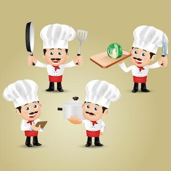 사람들은 직업 요리사를 설정