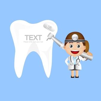 Набор людей - профессия - стоматолог