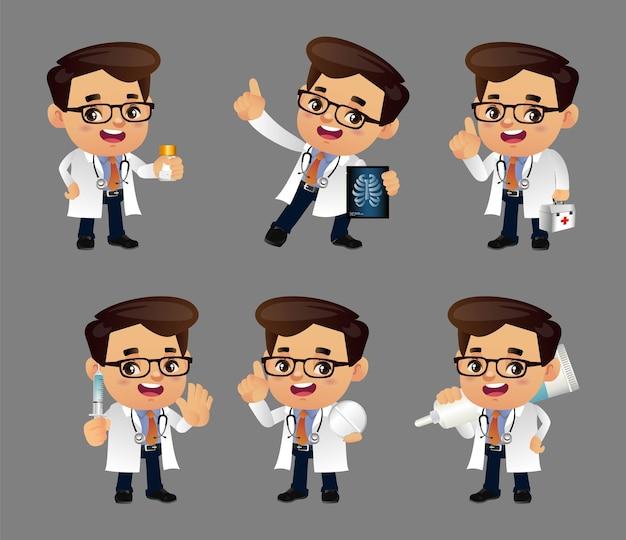 사람들은 직업 의사를 설정