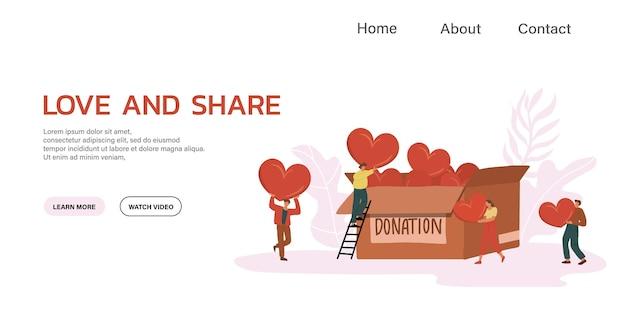 사람들은 사랑과 사회적 지원을 공유합니다. 자원 봉사 및 자선 개념.