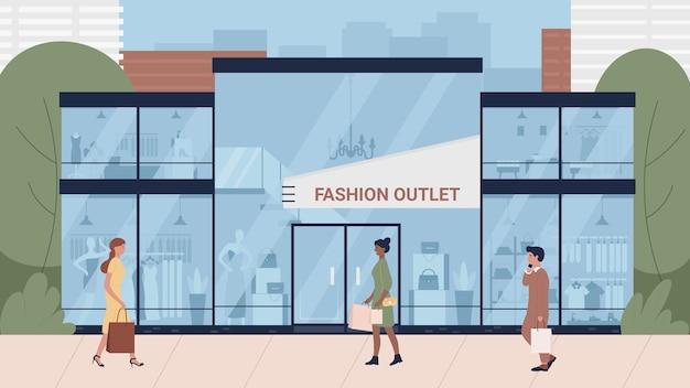 人々のショッピングイラスト。ショッパーバッグを保持している漫画の男性女性消費者バイヤーキャラクターは、季節限定セール割引の背景に衣料品のファッションショップストアで服を買いに行きます。