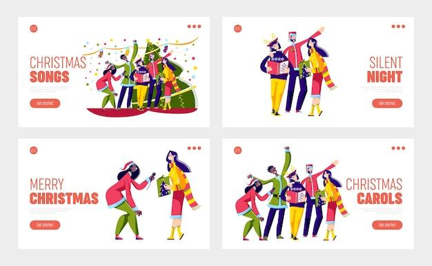 Люди поют рождественские гимны для празднования кануна рождества