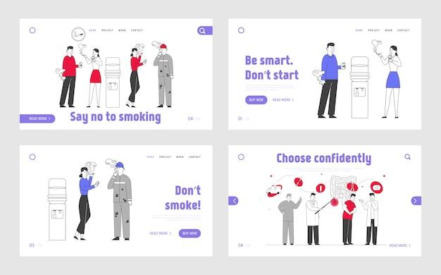 Набор целевой страницы веб-сайта для курящих людей