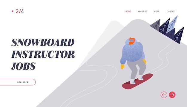 人々スノーボードウェブサイトのランディングページ。スノーボード男ライダーキャラクターが楽しい冬のマウンテンスポーツ活動。スキーリゾートスポーツスペアタイムwebページのバナー。