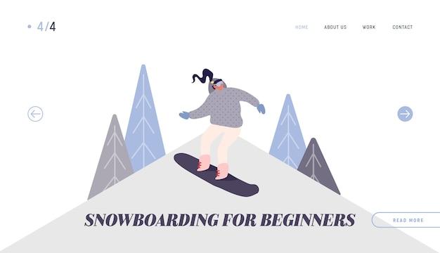人々スノーボードウェブサイトのランディングページ。スノーボードの女性ライダーキャラクターが楽しい冬のマウンテンスポーツ活動。スキーリゾートスポーツスペアタイムwebページのバナー。