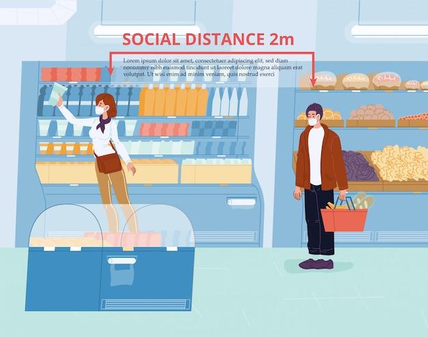 店での買い物中に社会的距離を隔てている人々