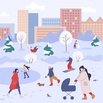 人々は冬に屋外で時間を過ごします。冬のアクティビティを行う暖かい服を着た人々。家族で街の冬のアクティビティ。図