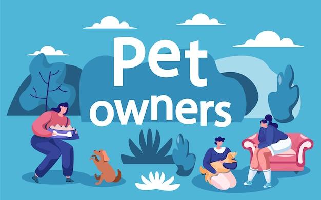 公園で愛するペットと過ごす人々。男と女は猫と犬を屋外で遊ぶ