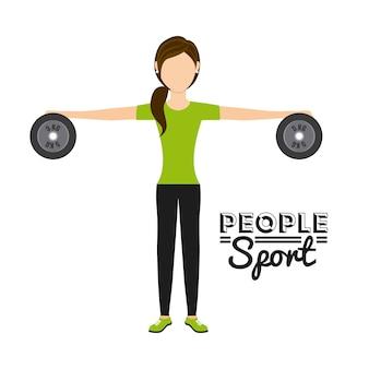 人々のスポーツ