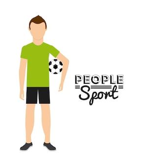 Люди спорт