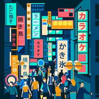 현대 일본 거리에 서있는 사람들