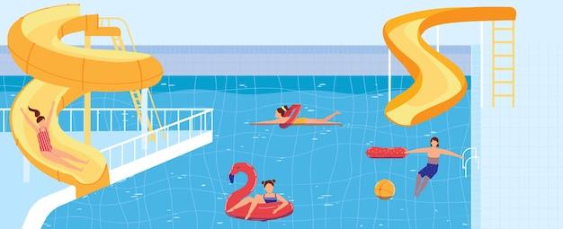 人々はウォーターパークのプールのイラストで泳ぎます。