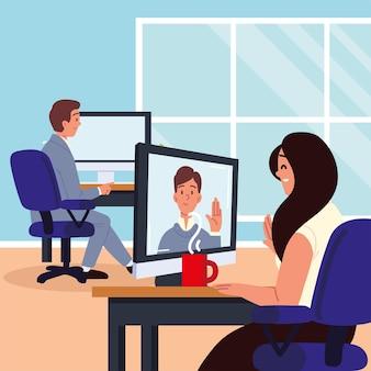 컴퓨터로 면접에서 말하는 사람들