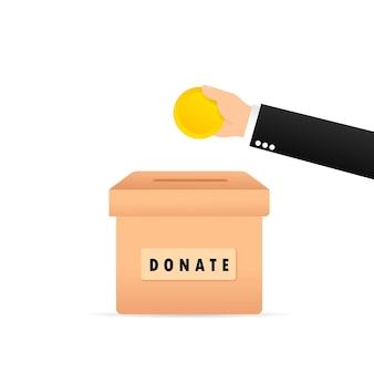 사람들은 기부를 위해 금화를 상자에 던집니다. 손에 동전입니다. 기부 상자. 돈을 주는 소나테. 격리 된 흰색 배경에 벡터입니다. eps 10.