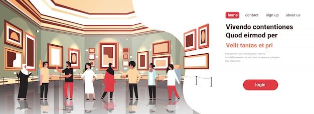 사람들은 현대 미술관 박물관 인테리어에서 창조적 인 현대 회화 작품을 보거나 방문객을 만나는 전시합니다.
