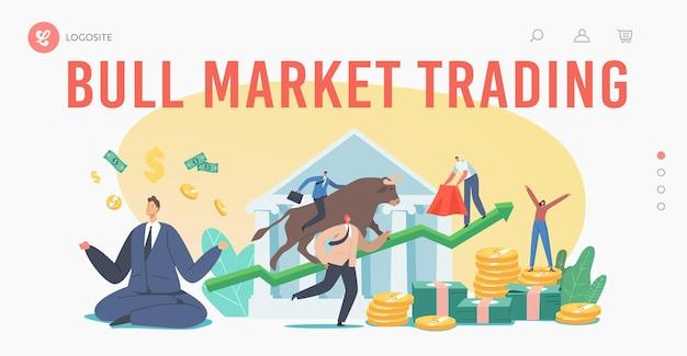 Люди, торгующие на шаблоне целевой страницы бычьего фондового рынка. брокеры или трейдеры анализируют глобальные новости фондов и финансов для покупки и продажи облигаций по возрастающей цене. векторные иллюстрации шаржа