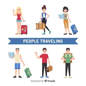 Люди, путешествующие