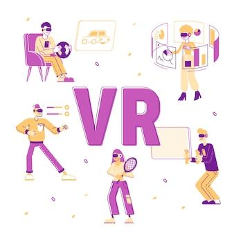 Люди используют концепцию технологии виртуальной реальности