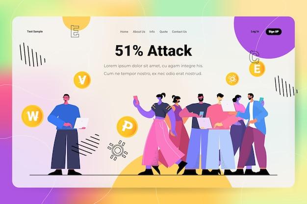 ガジェットで暗号通貨マイニングアプリを使用している人仮想送金アプリケーションバンキングトランザクションデジタル通貨