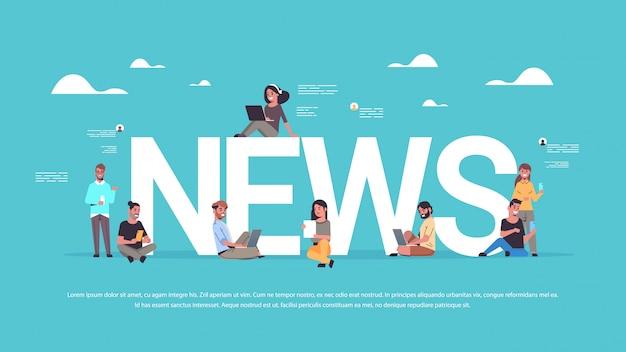 毎日のニュース通信マスコミプレスコンセプトを読んでいるデジタルデバイス男性女性を使用している人々