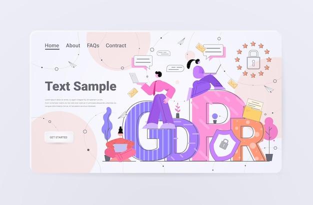 Люди, использующие цифровые гаджеты и защищающие бизнес-данные, целевая страница gdpr