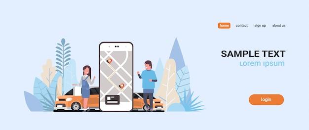 オンライン注文のタクシーカーシェアリングモバイルアプリケーションの概念を使用している人々交通マップカーシェアリングサービスアプリの男性と女性がgpsマップでスマートフォンの画面に近い