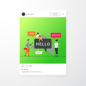 Persone che utilizzano un'app di traduzione online, traducono parole da lingue straniere con un servizio mobile